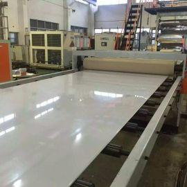 PE铝塑复合板生产线 铝塑板生产线