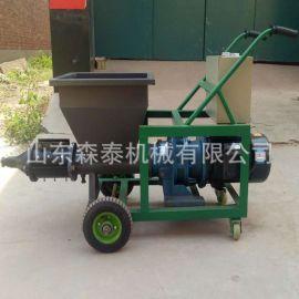 供应防水堵漏灌浆机 轻巧易操作水泥砂浆灌浆泵 门框填补注浆机