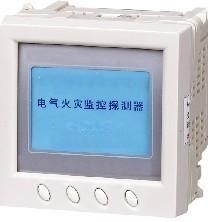 电气火灾监控器PMAC503M1仵小玲13891834587负责厂家直供