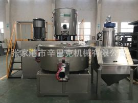 供应高低高混机组 热冷高速混料机 塑料高速搅拌机组 机械设备