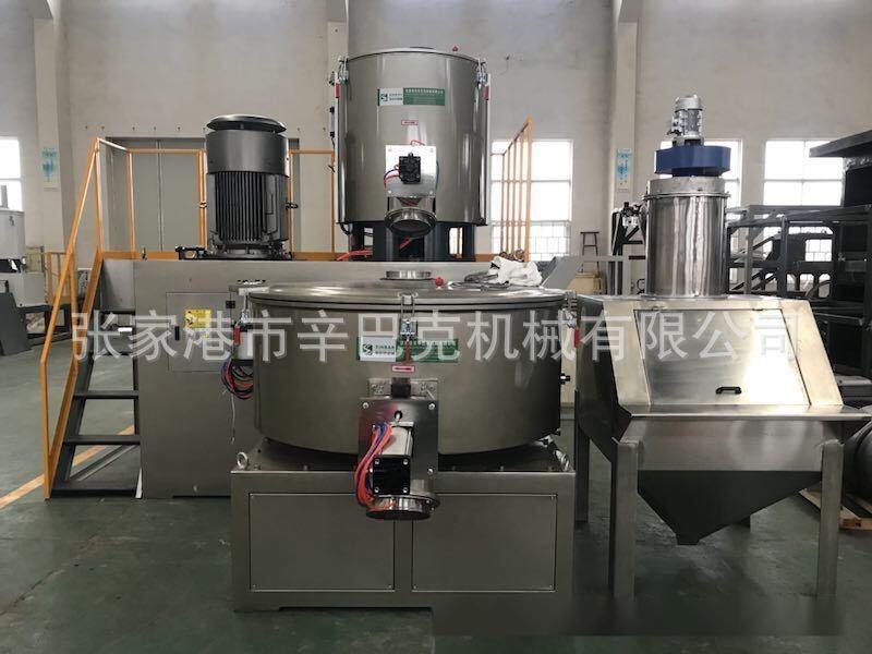 供應高低高混機組 熱冷高速混料機 塑料高速攪拌機組 機械設備