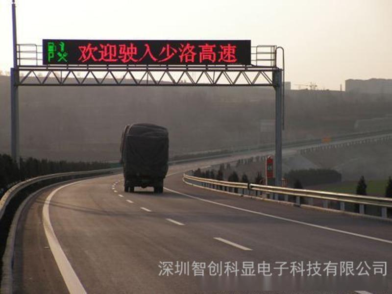 户外城市主干道P16交通诱导显示屏