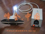 出口型薄膜袋手钳式封口机(FKR-200)