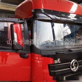 原厂钣金德龙X3000原厂高配驾驶室 陕汽德龙X3000原厂高配驾驶室