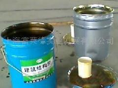 碳纤维胶(FLD-80)