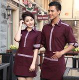 上海廠家供應秋裝新款酒店裝工作服定做男女餐廳  員工裝制服