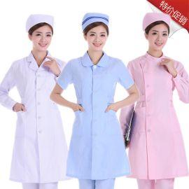 白大褂工作服護士服冬裝夏裝長袖修身藥店美容師醫生服