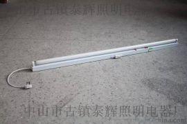 T8铝合金一体化电子荧光灯日光灯支架