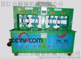 CJ-830/840四崗位冷壓定型機