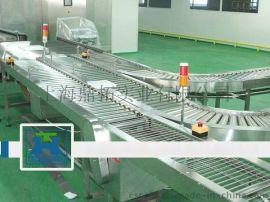 本溪工业滚轮电子秤,100KG输送机专用电子秤