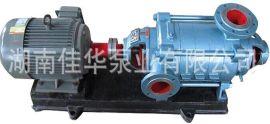 多级离心水泵100D16x4 高压多级泵