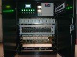 智能照明节能控制器,智能路灯节电器