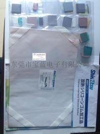 供应信越导热硅胶片TC-10SAS,信越TC-20SAS硅胶散热片代理商