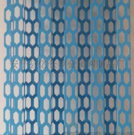厂家  装饰冲孔板,冲孔网,铝装饰板