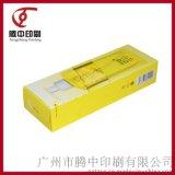 紙盒廠家定做高檔護膚品化妝品包裝白卡紙盒