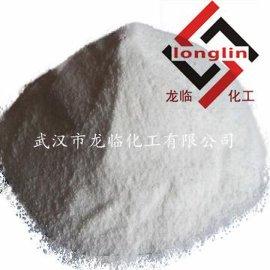 贵州开磷烘干98.5%氟硅酸钠工业级