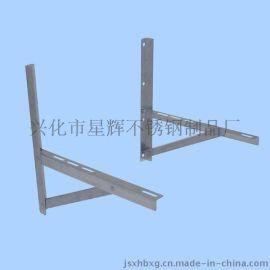 不锈钢空调支架哪有的卖使用寿命牢靠性能怎么样不锈钢支架专为空调而生厂家