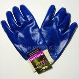 CE認證 PVC單浸膠羅口26CM勞保手套