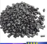 EVA发泡料,广东现货供应黑色EVA 发泡料再生塑料颗粒,可免费取样