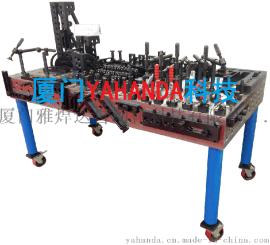 柔性焊接平台+焊接工装+焊接平台+焊接夹具+焊接机器人工装