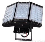 模組角度可調LED投光燈LED廣場燈150W
