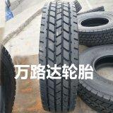 泰凯英轮胎445/95R25吊车轮胎3星1600R25起重机轮胎