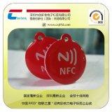 广西厂家IC滴胶卡批发/NFC滴胶卡制作