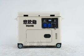 5kw静音柴油发电机价格,移动便携电源