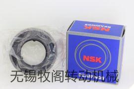 日本进口NSK UC207 外球面轴承