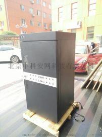供应科创  G型18U 电磁屏蔽机柜