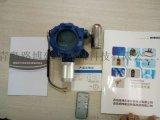 青岛路博LB-BD 固定式数显二氧化硫检测仪