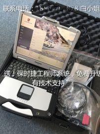 供应 保时捷原厂检测仪仪PIWIS II 保时捷卡宴诊断仪 4S站服务器 软件**使用