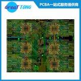 PCB印刷線路板設計打樣公司深圳宏力捷行業領先