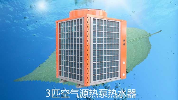 河源空气能热水器3匹5匹10匹价格报价