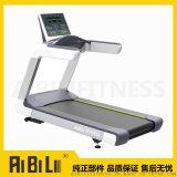 艾必力P920室內健身商用重型跑步機
