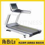 艾必力P920室内健身商用重型跑步机
