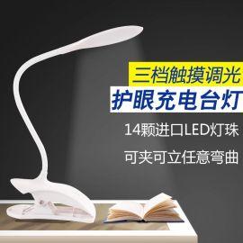 恒星照明 led台灯护眼学习学生书桌卧室宿舍寝室节能儿童阅读夹子台灯