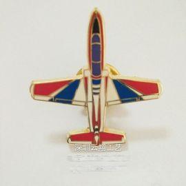 广州航空员徽章飞机模型金属徽章胸章