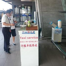 云南大理昆明工业移动空调 降温除湿冷气机 现货直发量大从优