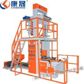 广东HDPE高速吹膜机 背心袋高速吹膜机供应