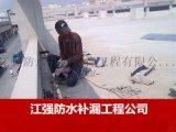 惠州市仲愷伸縮縫滲水漏水堵漏專業防水補漏公司