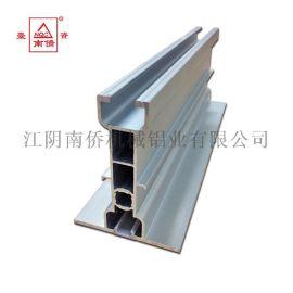 南侨铝业50净化手工板吊梁铝型材