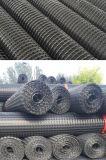 雙向|單向|玻纖|鋼塑|塑料土工格柵|路基加筋塑料網|廠家直銷
