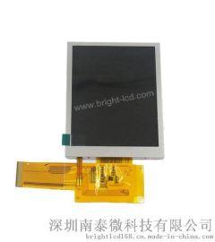 厂家直销3.5寸480x640TFT液晶显示屏用于手持现场动平衡仪