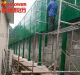 定製高架橋凹凸消音聲屏障吸聲板 工廠居民小區冷卻塔隔音聲屏牆