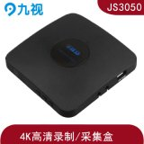 4K高清HDMI录制盒 腹腔镜录像盒 可直接U盘保存