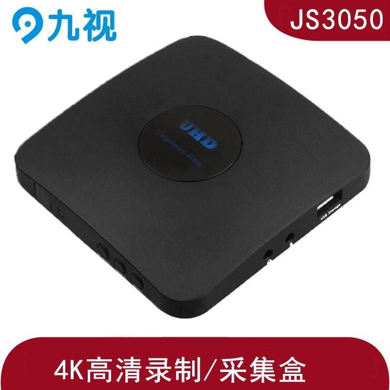 4K高清HDMI錄製盒 腹腔鏡錄像盒 可直接U盤儲存