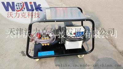 沃力克冷水小型管道移动高压清洗机, 下水管道疏通高压清洗机
