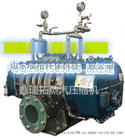 鑫瑞拓HDGR-50型三叶高压罗茨风机