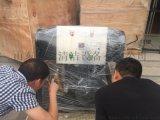 淄博高壓清洗機大型工業專用推車式除鏽除污設備供應